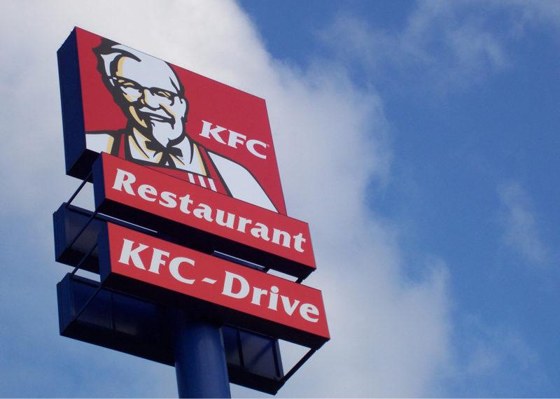 KFC Pylon