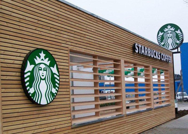 Starbucks Drive Düsseldorf